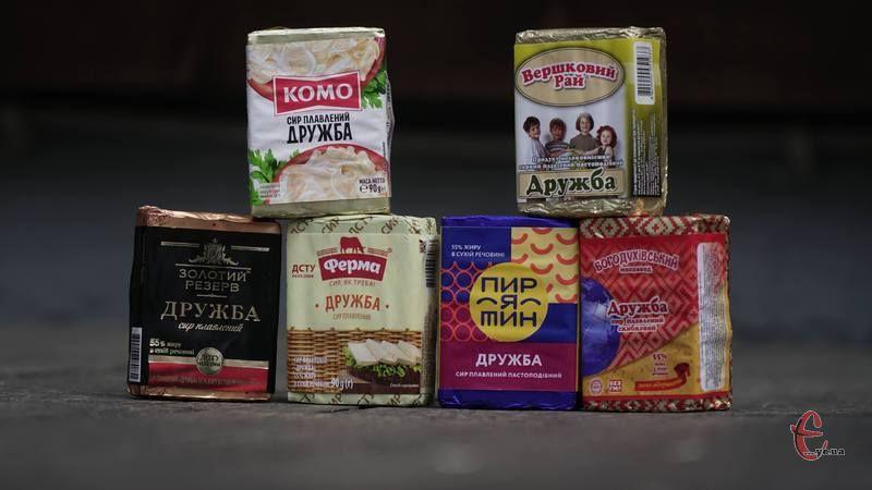 Для проведення споживчої аматорської дегустації ми закупили шість зразків плавленого сиру «Дружба».