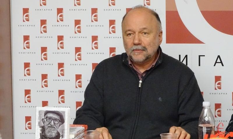Андрій Купков презентував новий роман