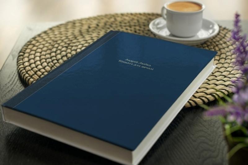 Збірка складається з 11 оповідань