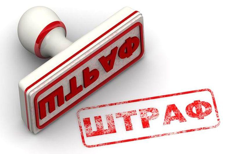 Підприємства одночасно знизили закупівельні ціни на молочну сировину