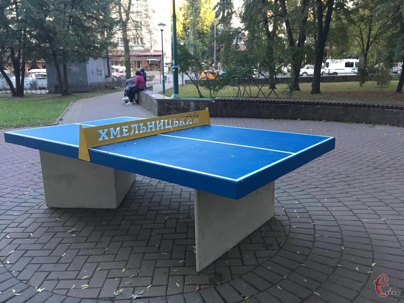 У парку ім.Т.Шевченка встановили тенісний стіл
