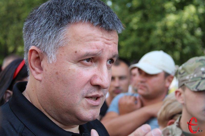 Арсен Аваков очолював Міністерство внутрішніх справ з лютого 2014 року