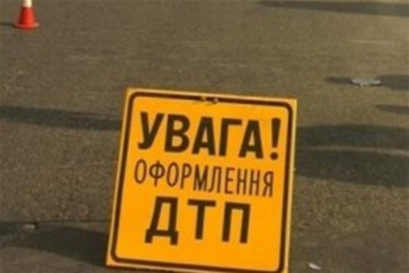 В аварії в Волочиському районі 5 людей отримали травми