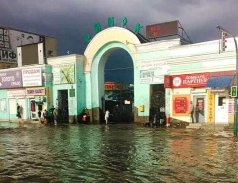 Від сильної зливи центральний ринок затопило