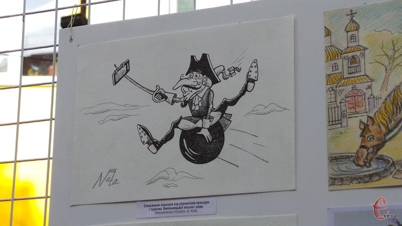 Більшість карикатур на Мюнхаузена автори пов'язали із сучасними реаліями
