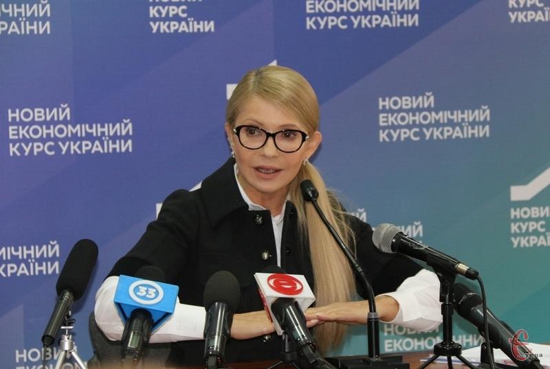 Юлія Тимошенко: