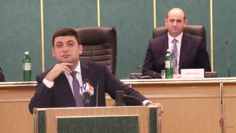 Володимир Гройсман відповів на запитання керівників громад