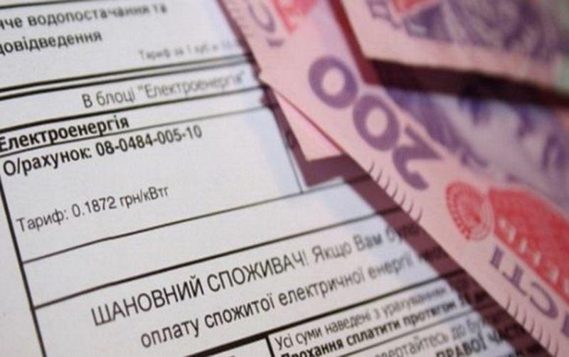 «Літню» субсидію отримали понад 77 тисяч домогосподарств