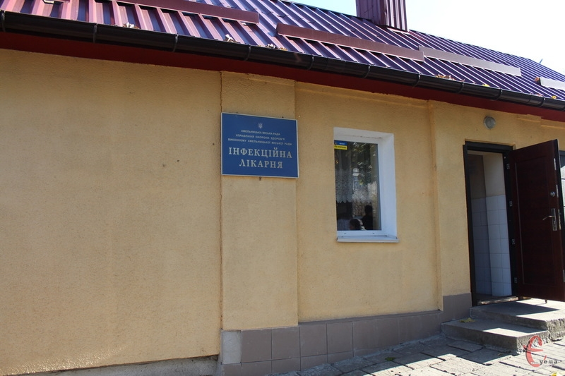 Станом на 8 листопада в Хмельницькій міській інфекційній лікарні перебувало 28 хворих на менінгіт, з яких 17 дітей