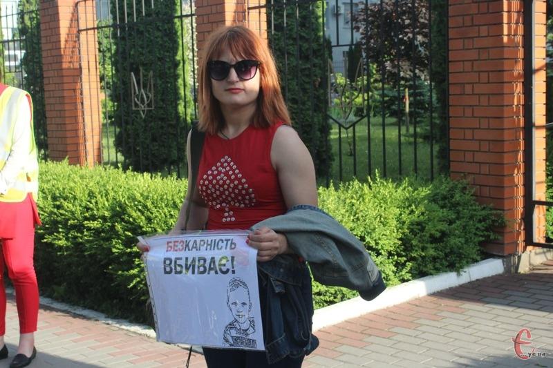 Хмельничани вимагали покарати вбивць п'ятирічного Кирила Тлявова