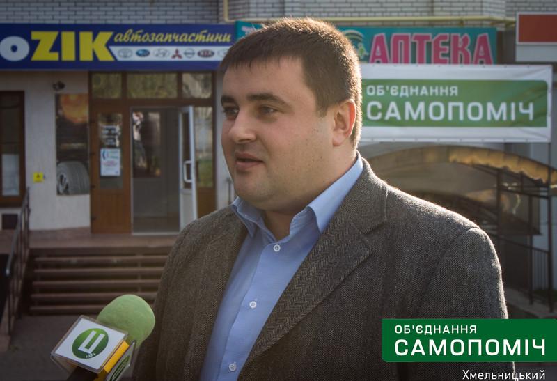 Дмитро Трепалюк: проблеми суспільного життя населення мають бути рушійною силою діяльності місцевої влади