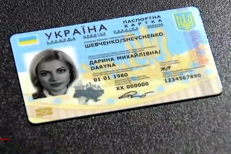 Хмельничанам видають пластикові паспорти