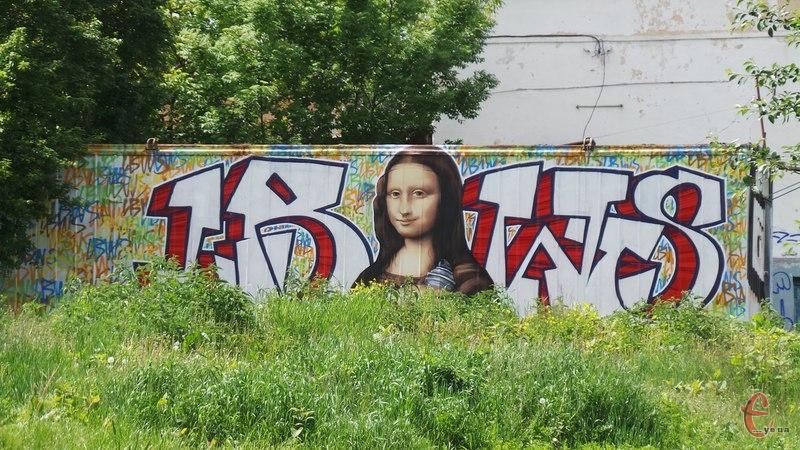 Мона Ліза прикрасила вагончик