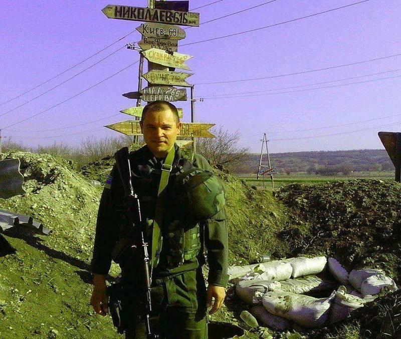 Юрія Кушніра нагородили посмертно орденом