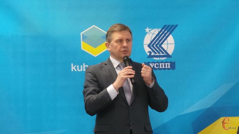 Перший бізнес-форум об'єднав у Хмельницькому понад двісті молодих підприємців