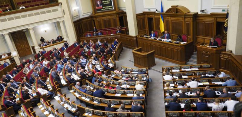 Верховна Рада може обмежити свободу слова в інтернеті
