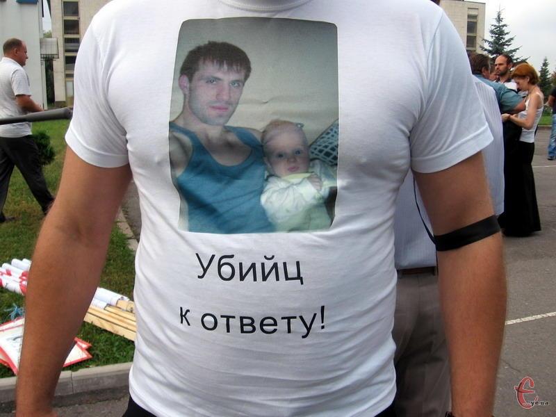 Вбивць Галузінського засудили до восьми років ув'язнення