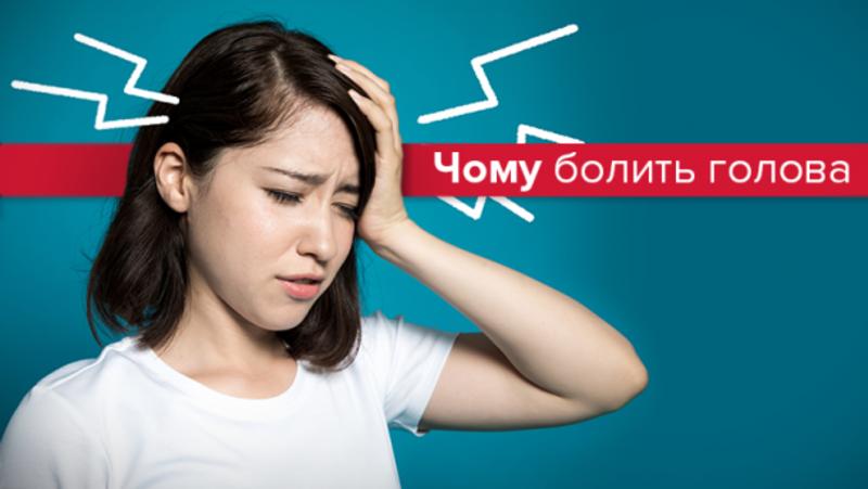 У сильну спеку та різкі перепади погоди навіть здорові люди можуть почуватися зле
