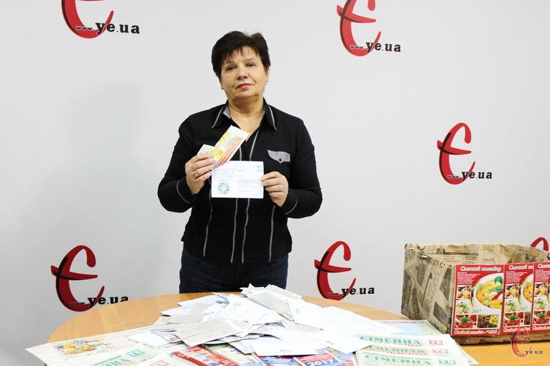 Сімейна газета розіграла призи серед тих українців, хто передплатив газету на друге півріччя 2016 року