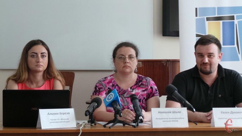 Активісти взялися за антикорупційні розслідування