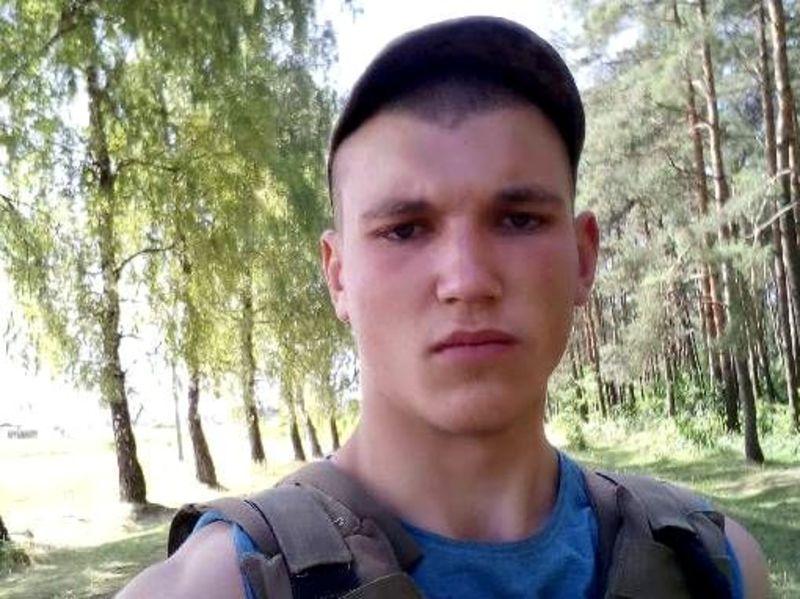 Допомоги потребує 18-річний Руслан Кашиця