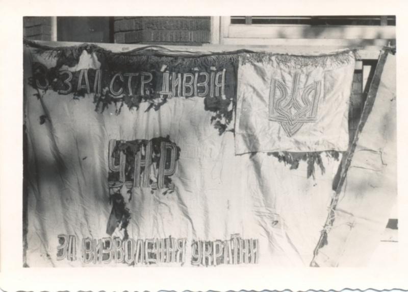 Прапор однієї з дивізій в боях за Кам'янець-Подільський