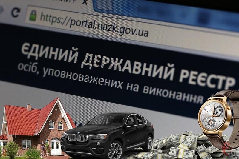 Електронні декларації розповіли про офіційні статки чиновників