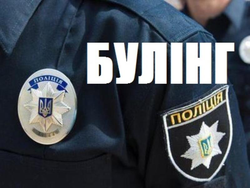 Наразі усі часники конфлікту перебувають у міському відділку поліції