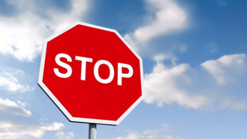 Патрульні інформують про тимчасове обмеження руху транспорту