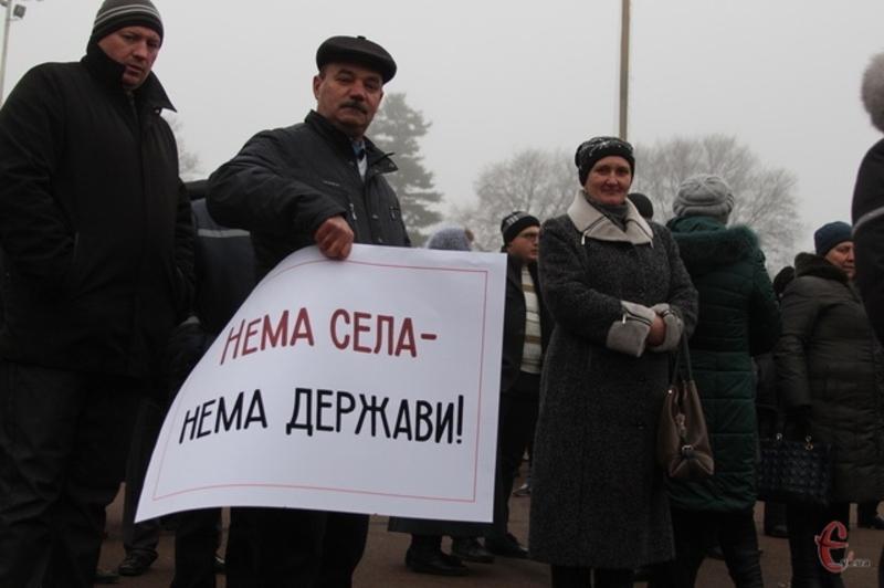 10 грудня 2015 року в обласному центрі декілька сотень аграріїв вийшли на мітинг