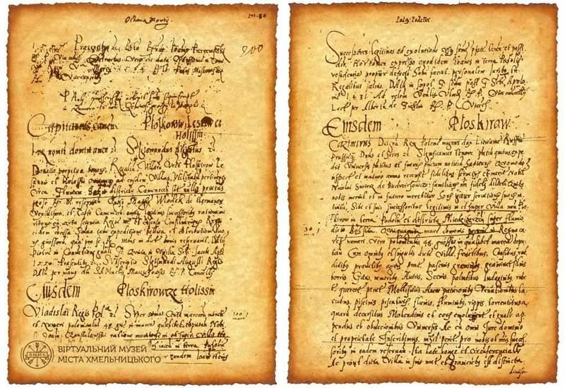 Документ, у якому згадується Плоскирівці — нинішній Хмельницький