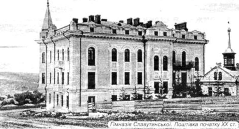 Данило Бабичев надав свій будинок гімназії Славутинської. Поштівка початку ХХ століття