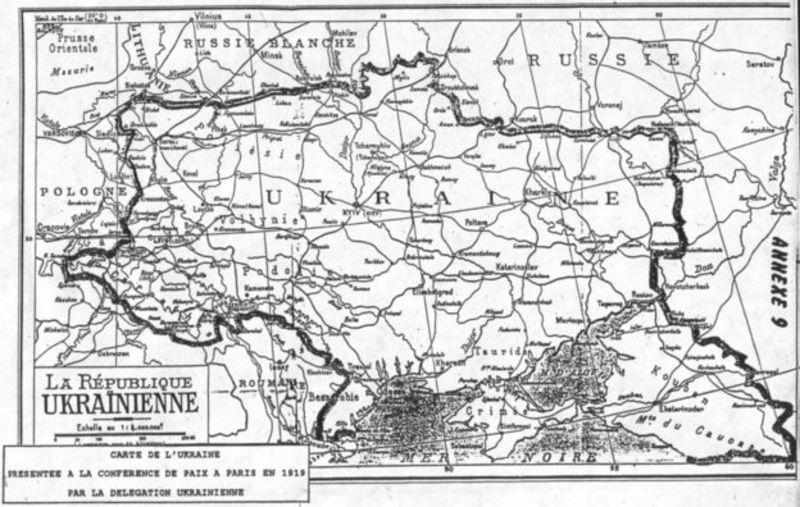 Карта Української Народної Республіки 1918 рік