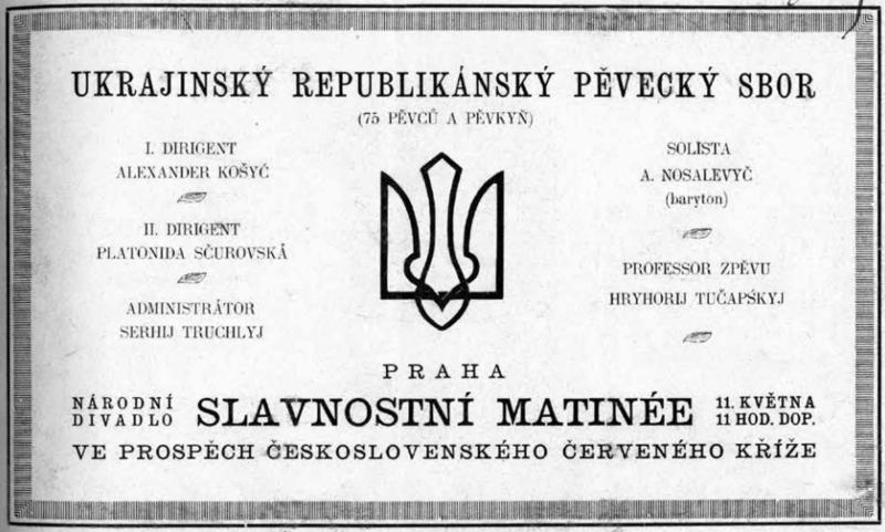 Афіша прем'єрного концерту Української Республіканської Капели у Празі, що відбувся 11 травня 1919 року