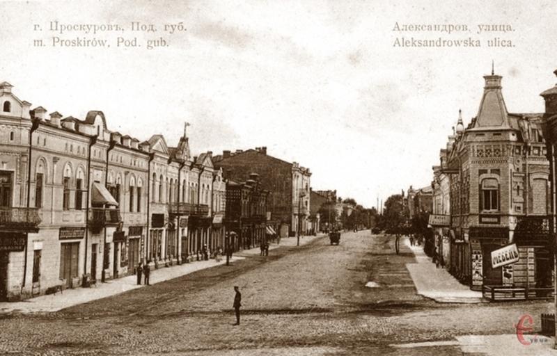 Проскурові нова реформа місцевого самоврядування стартувала лише у січні 1880 року