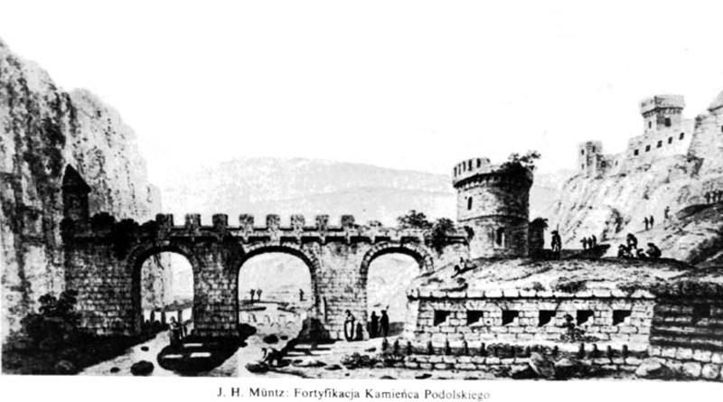 Замковий міст, зображений архітектором Жаном Анрі Мюнцем, 1781 рік