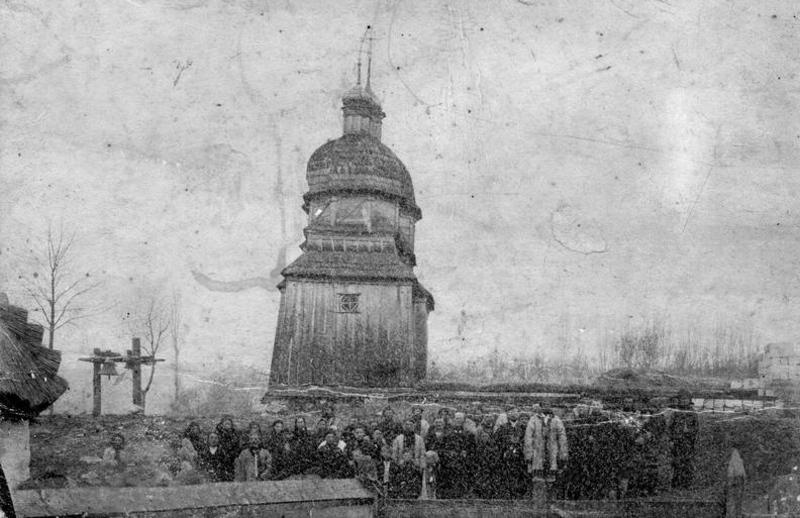 14 серпня 1893 року в Бакоті було освячено храм