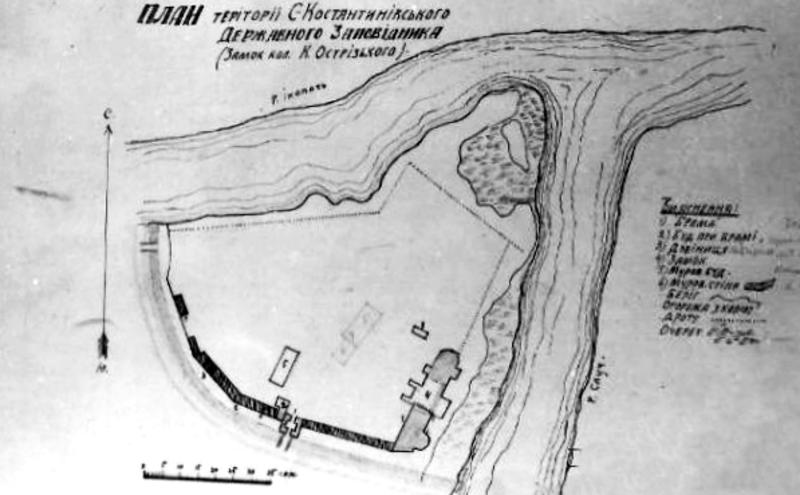 План Старокостянтинівського державного заповідника, 1929 рік