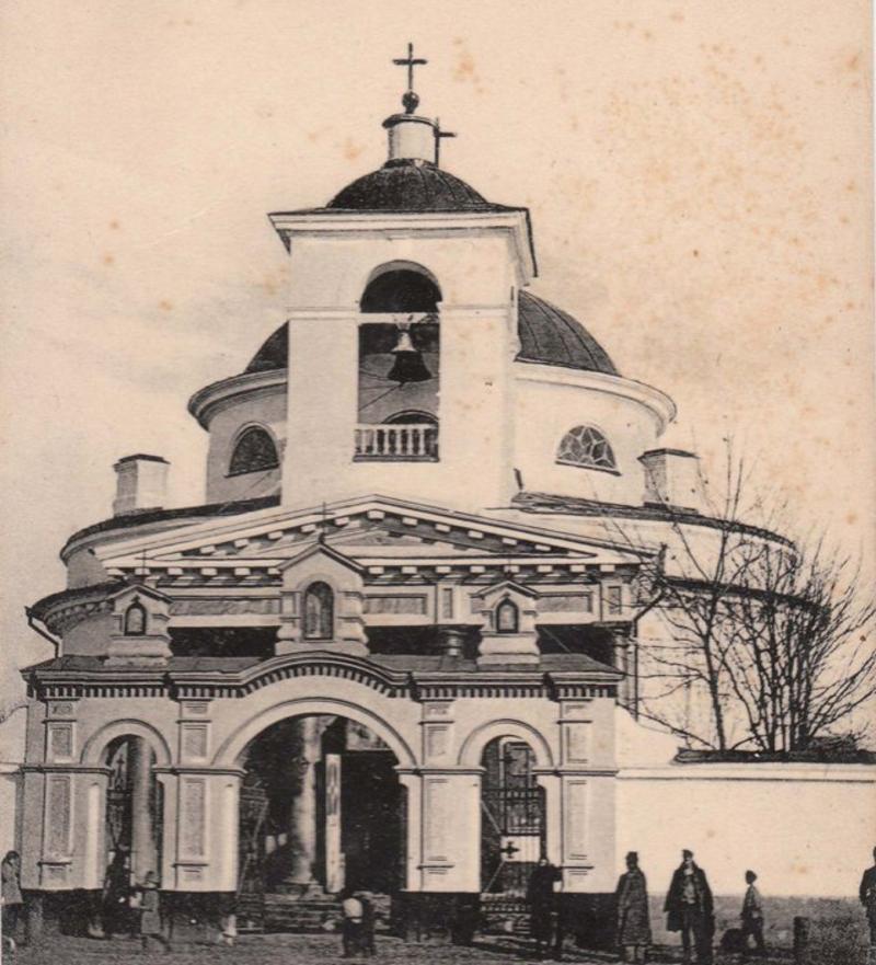 Храм Різдва Богородиці освячений 15 травня 1837 року