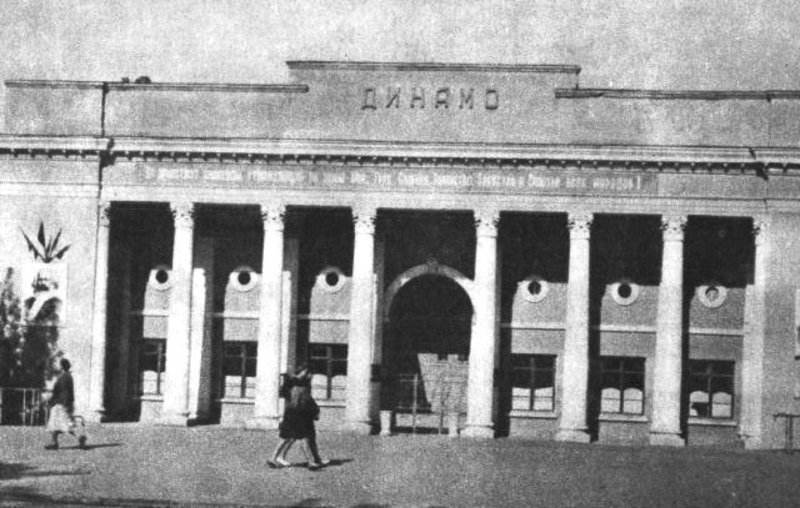 Хмельницький міський стадіон «Динамо»  1960 рік