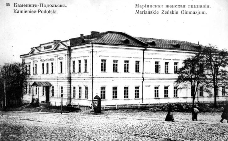 Будинок Маріїнської гімназії в Кам'янці-Подільському