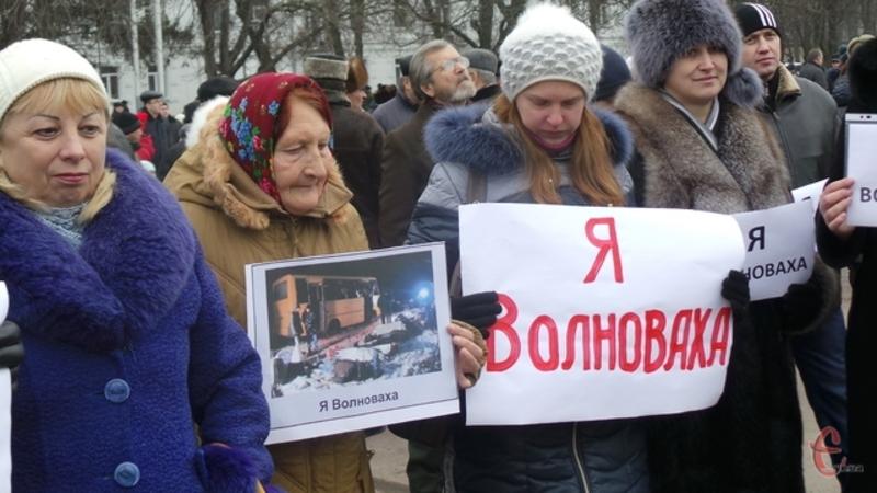 2015 рік, 18 січня. У Хмельницькому та у багатьох містах України пройшли чисельні марші пам'яті жертв обстрілу у Волновасі Донецької області