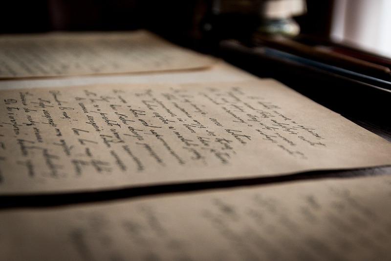 Цього дня було створено Центральний губернський історичний архів