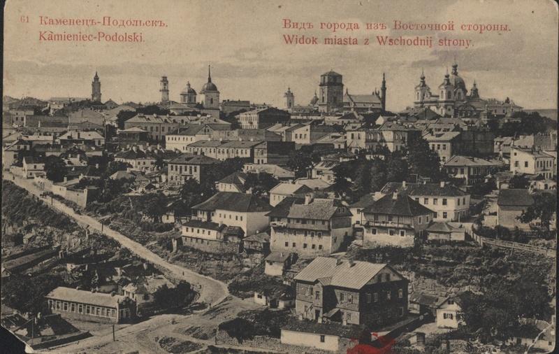 Історія Кам\'янця-Подільського в роки Української революції часто зазнавала карколомних поворотів
