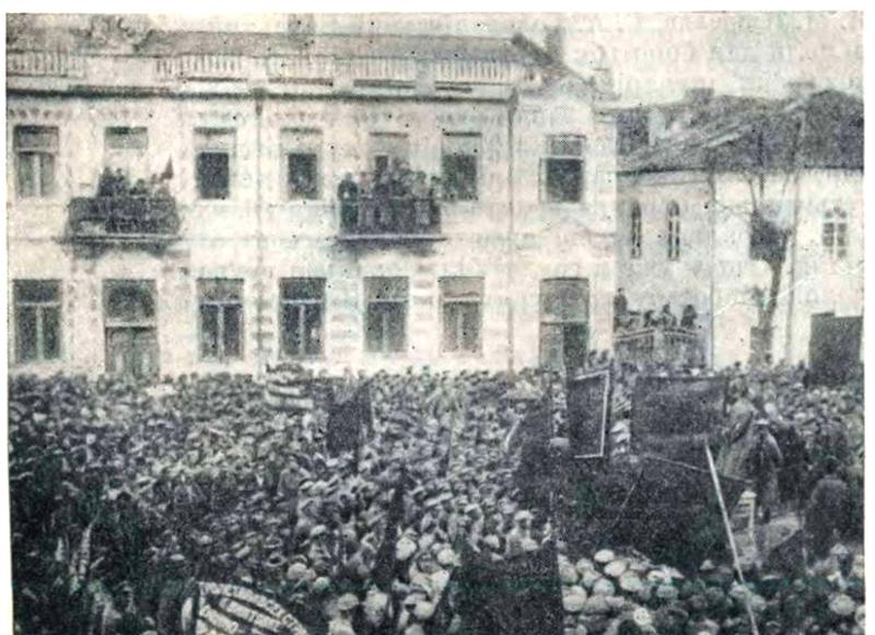 Демонстрація трудящих Кам'янця-Подільського 1 травня 1919 року