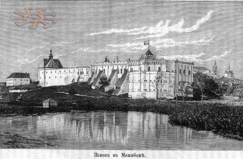 Стара гравюра з видом меджибізького замку