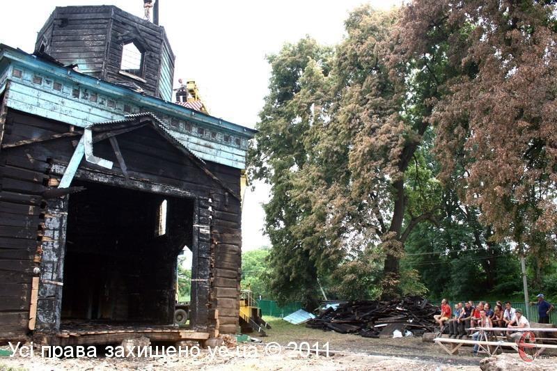 Цього дня 9 років тому у Хмельницькому районі згорів 300-літній храм