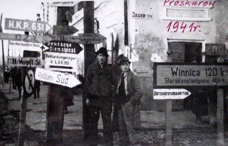 Проскурів під німецькою владою, 1941 рік