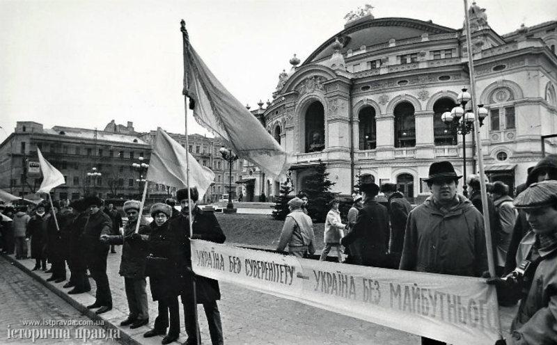 Тисячі українців 21 січня 30 років тому стали у «живий ланцюг». Були серед них і жителі Хмельниччини. На світлині учасники акції в Києві