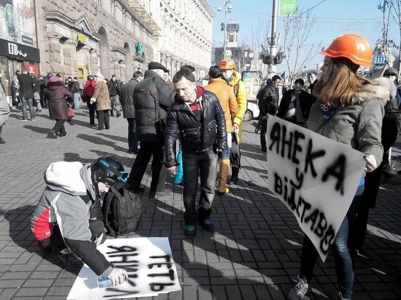 Майдан вимагав дострокових президентських виборів і повної зміни влади